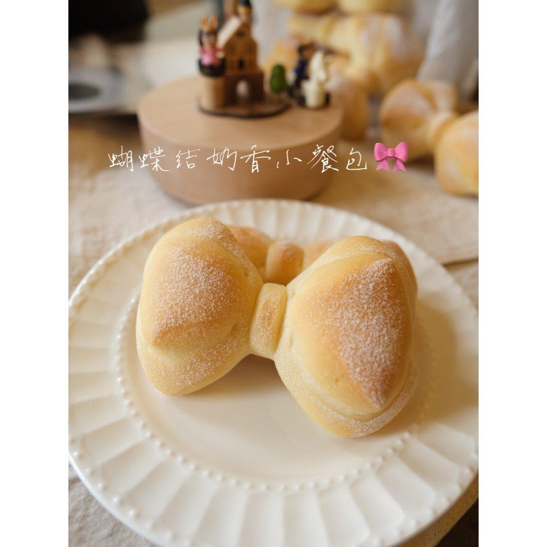 🎀蝴蝶结牛奶面包🎀释放你那无处安放...