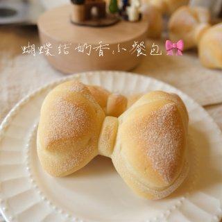 🎀蝴蝶结牛奶面包🎀释放你那无处安放的少女...
