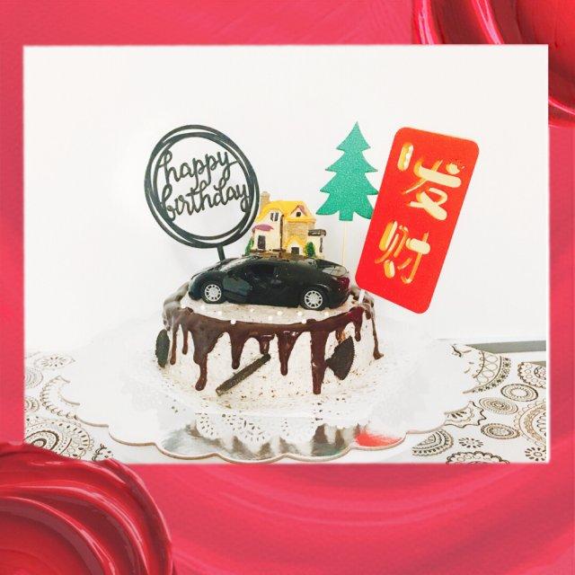 把生日愿望摆在蛋糕上