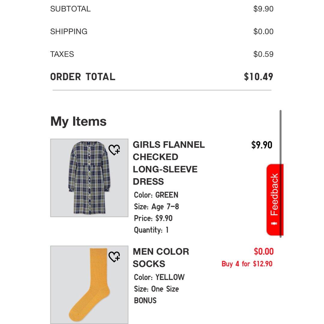优衣库任意订单免费送袜子🧦