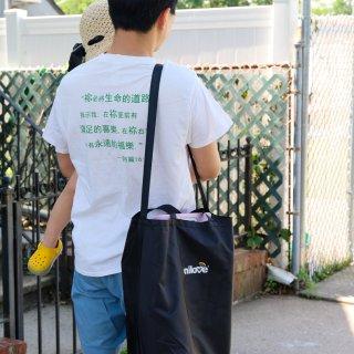 Unilove宝宝多功能便携式折叠餐椅测...