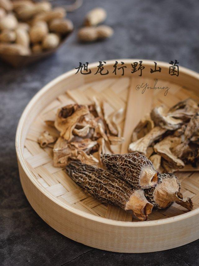 山珍网购新大陆 | 旭龙行【附意大...
