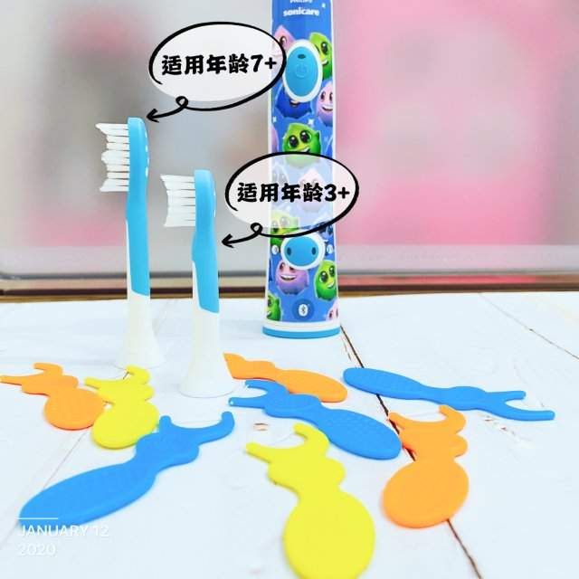 《家里有宝》飞利浦儿童电动牙刷可以有👏🏻
