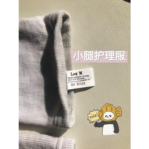 微众测|Cozy Support日本护理服