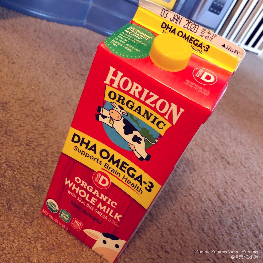 家里用什么系列-牛奶