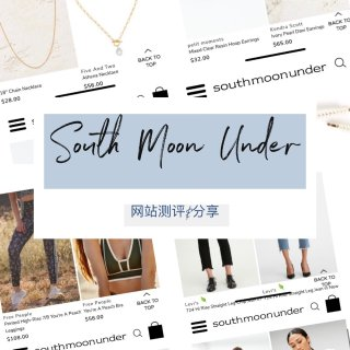 southmoonunder