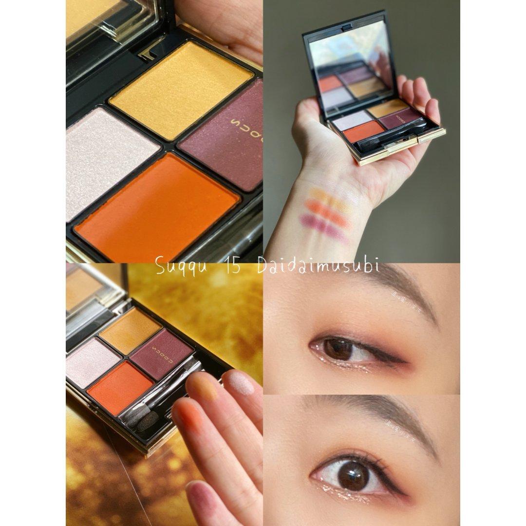 彩妆试色|Suqqu眼影盘|15橙...