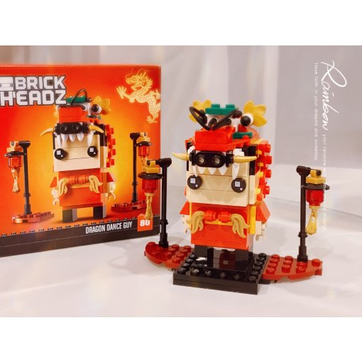 想给Lego大头崽的设计师加鸡腿🍗!!