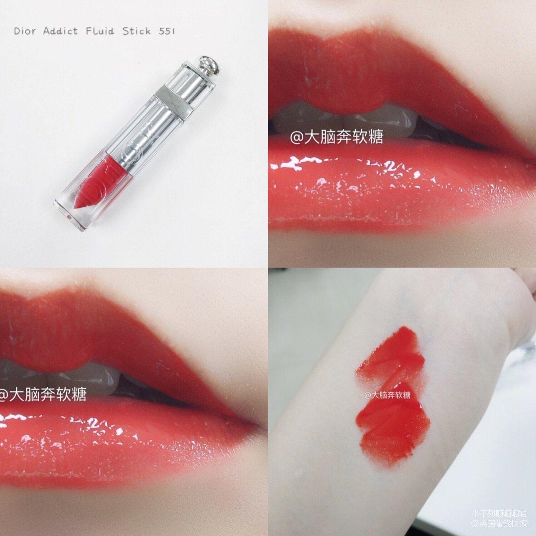 Dior Addict Fluid...