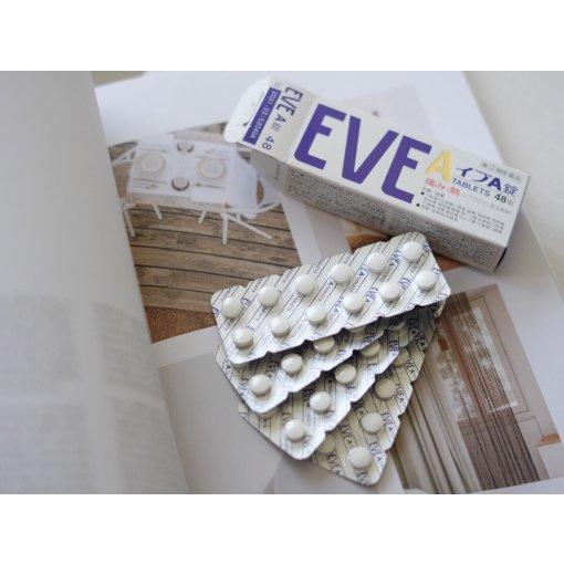 各种疼痛的超级救星 | 日本EVE止痛药 | 家中常备品