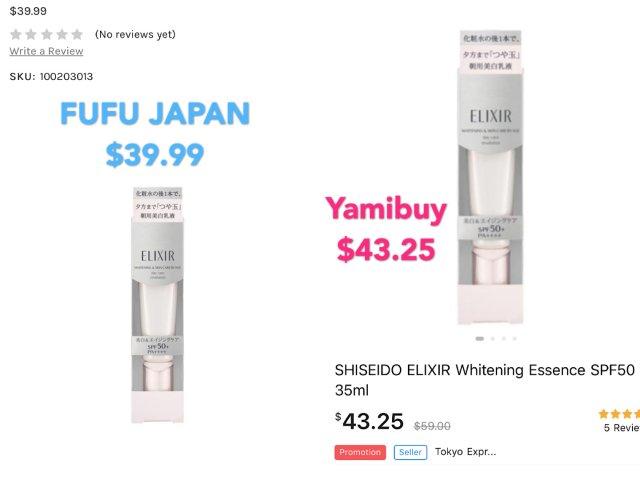 微众测|FUFU JAPAN购物体...