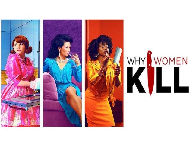 3.4 影视剧📺 | 为什么女人杀🔪