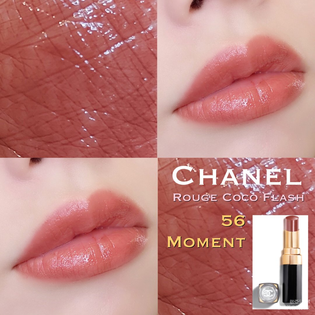 CHANEL coco rouge...