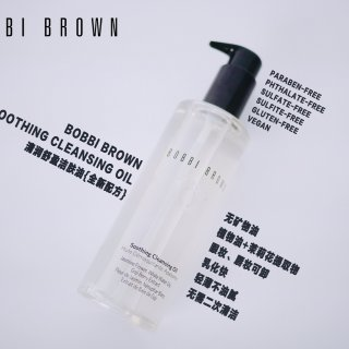 Bobbi Brown 芭比·波朗,卸妆油