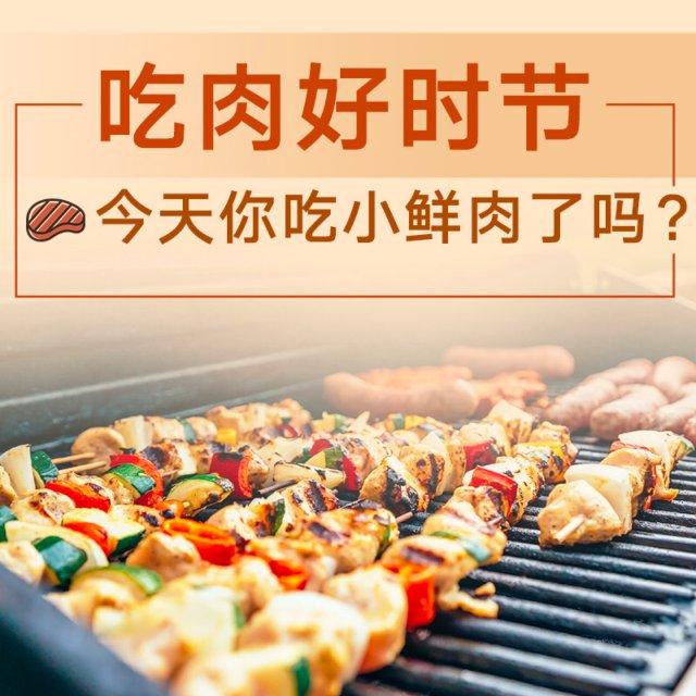 吃肉好时节,快来分享你喜欢的肉食料理!