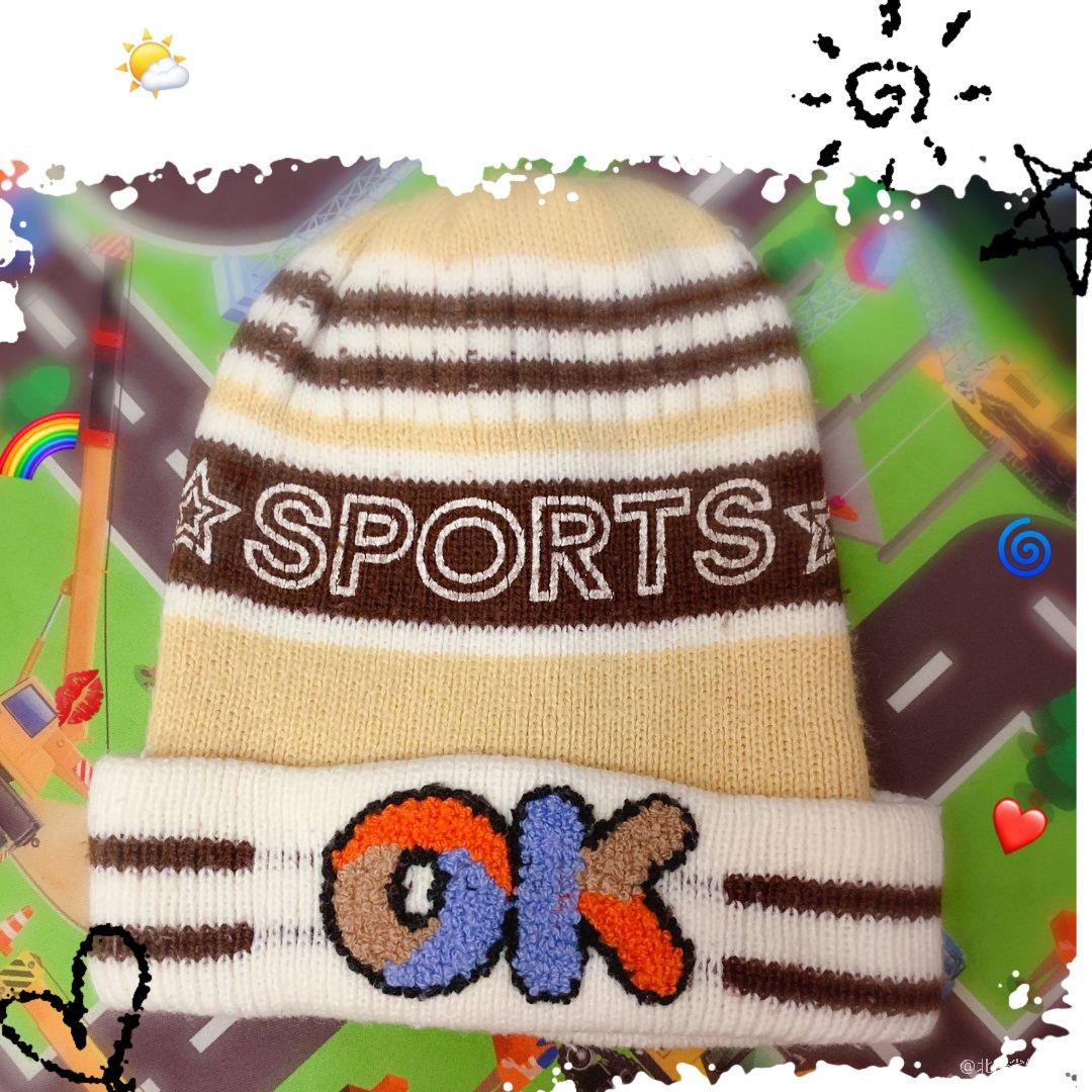 可爱儿童保暖帽!