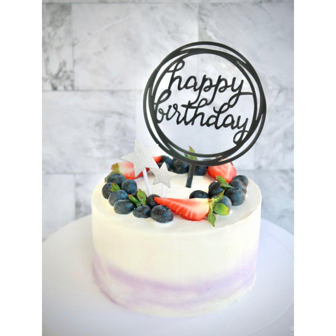 甜品DIY|亲手为爸爸做个生日蛋糕🎂