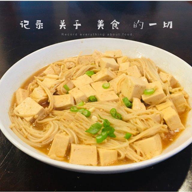 美食分享|金针菇炖豆腐~健康又美味!