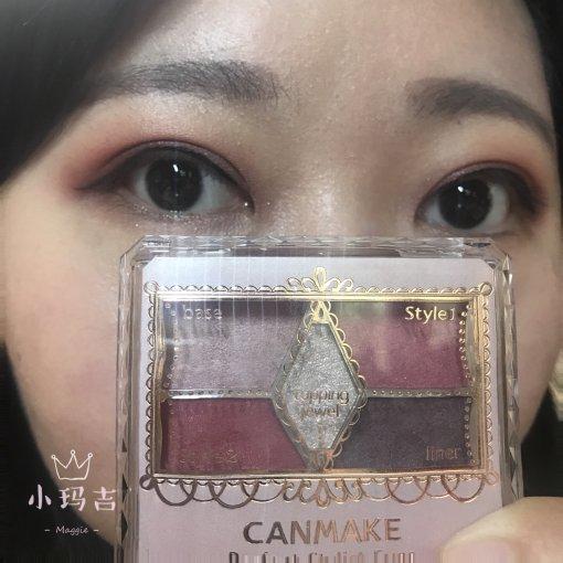 ❤️七夕👉画个撩人的眼妆吧~