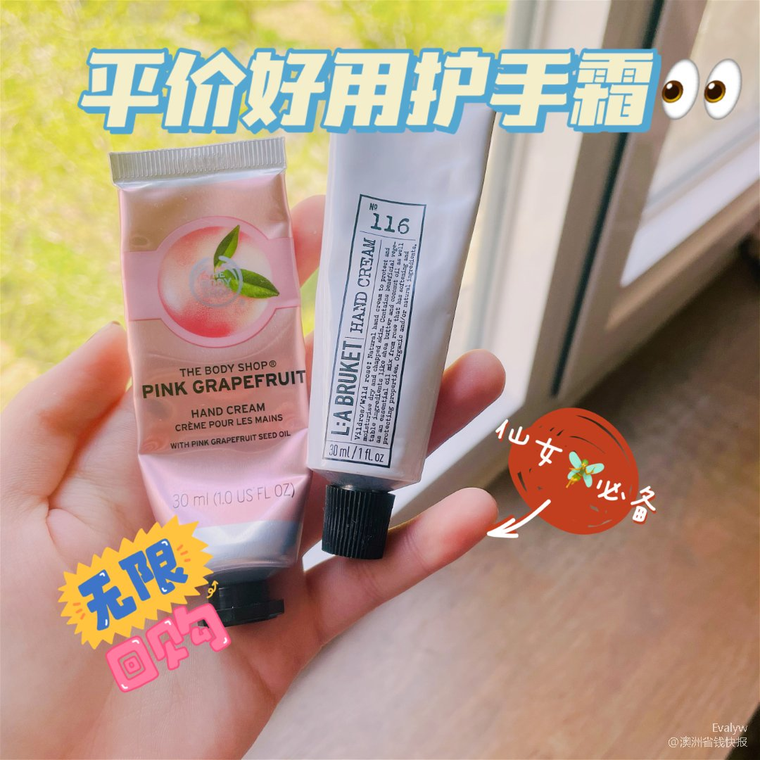 The Body Shop 美体小铺,L:A BRUKET