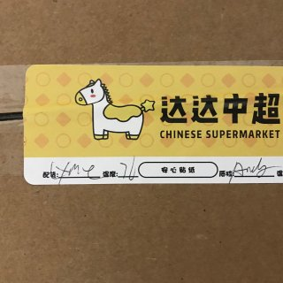 熊猫外卖| 宅家嗨吃的夏日美食狂欢