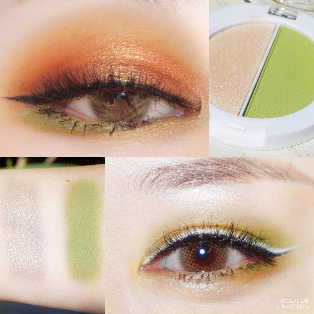 SIGMA双色眼影盘//🍃牛油果绿...