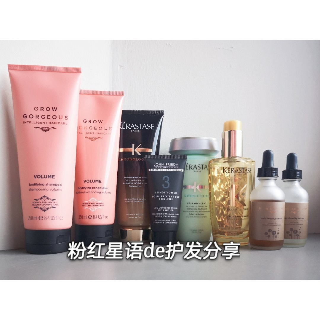 Grow Gorgeous,Kerastase 卡诗