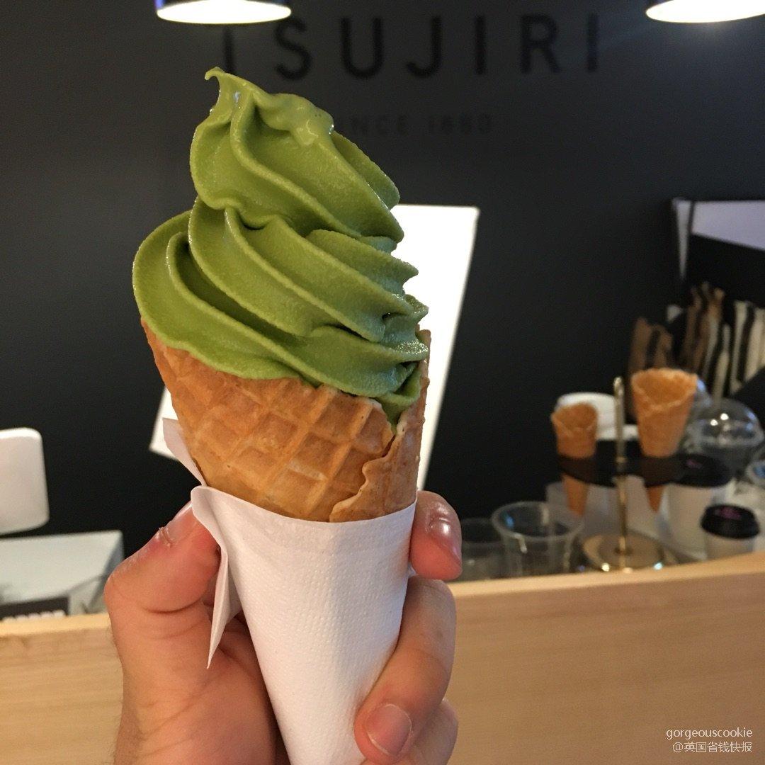 Tsujiri 辻利