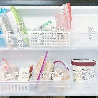 看我的冰箱收纳...