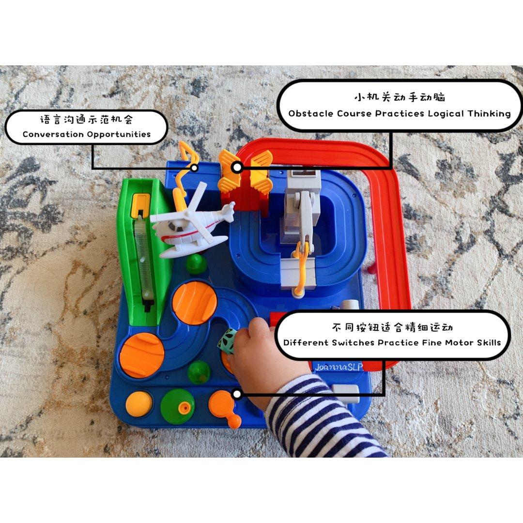 海淘好物分享:益智玩具——利用玩具...