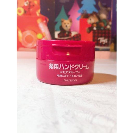 Shiseido 资生堂 尿素护手霜