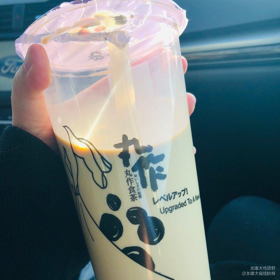 加拿大好喝的奶茶店