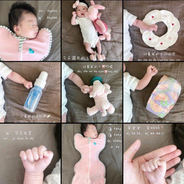 DIY baby 滿月照