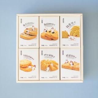 网易严选|美味➕精致曲奇礼盒奇遇...