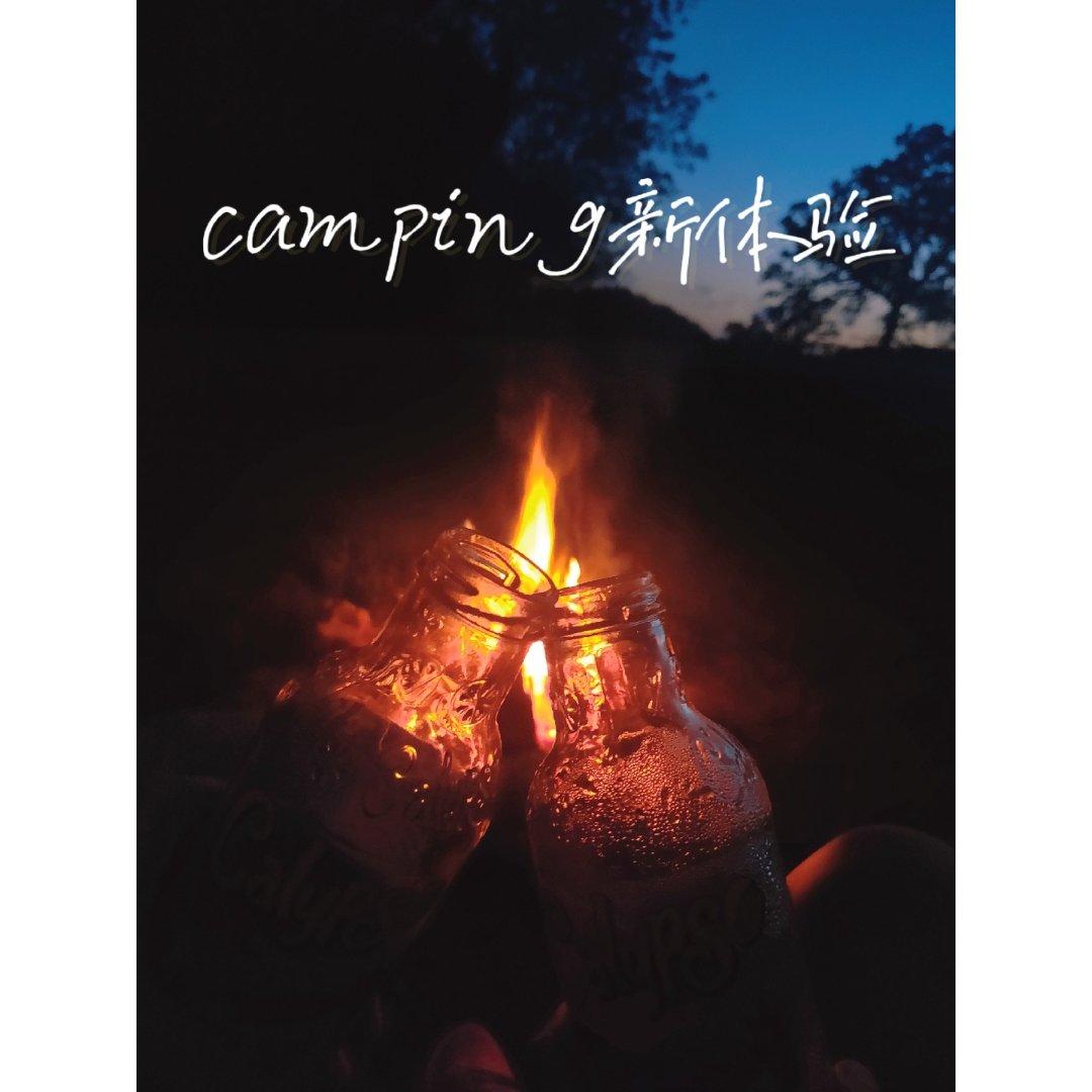 『帐篷露营新体验』新手camping感受...