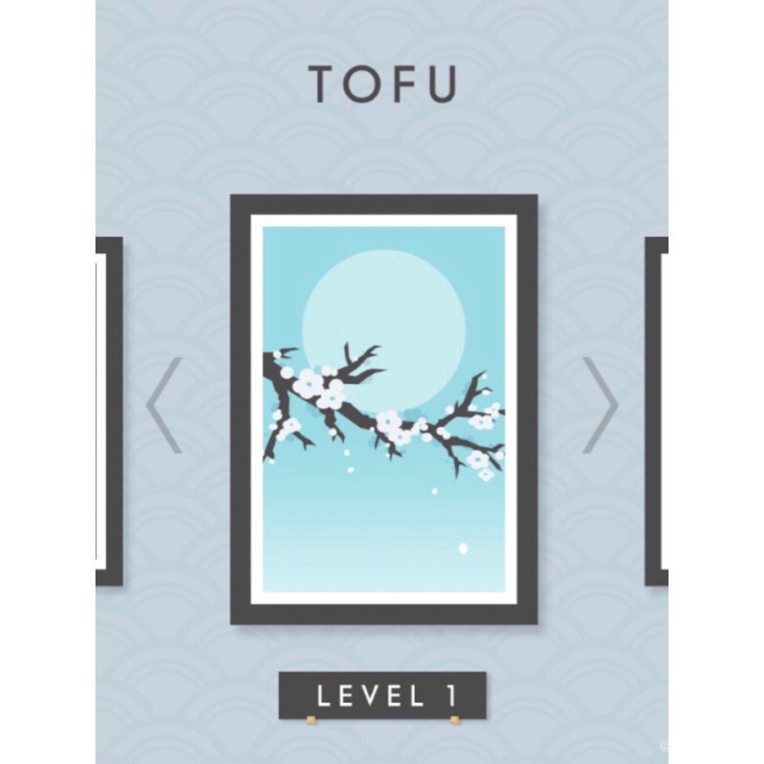 「手机游戏推荐」tofu,可以隔屏...