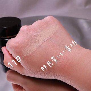 真香粉霜🔥 SUQQU粉霜-定义奶油肌😉...