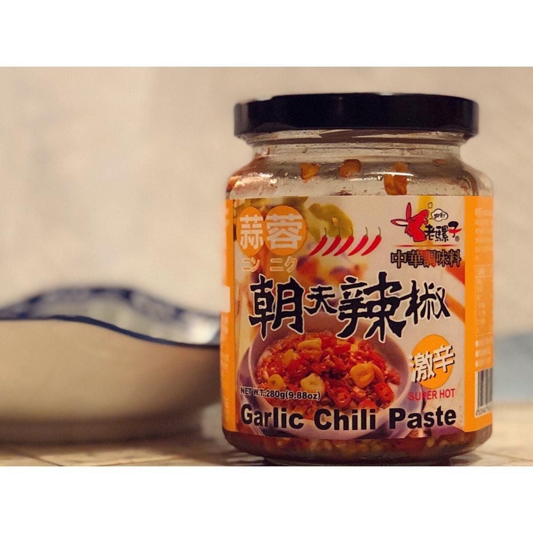 调料|老骡子蒜蓉朝天辣椒酱