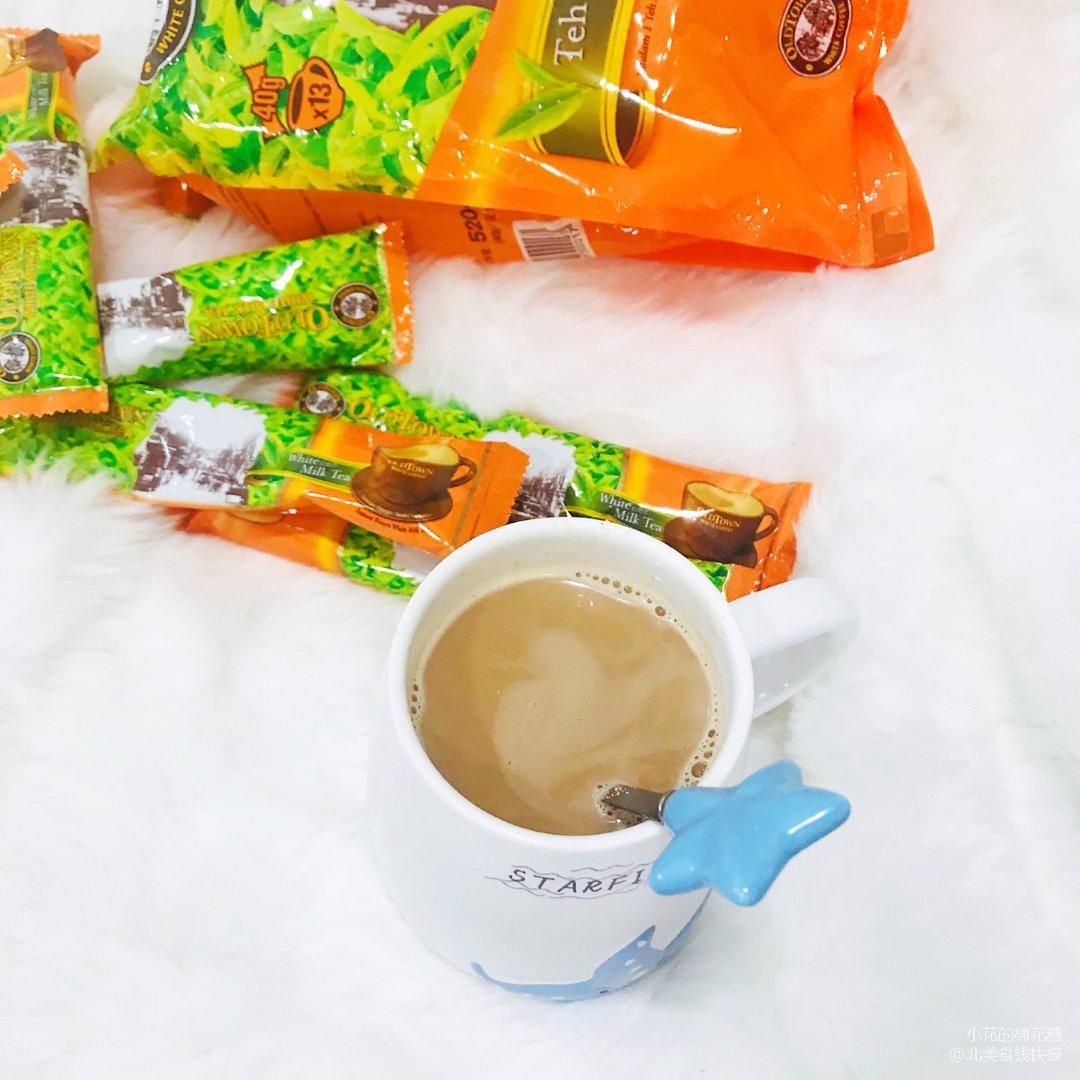 纯纯浓郁的—old town 奶茶!