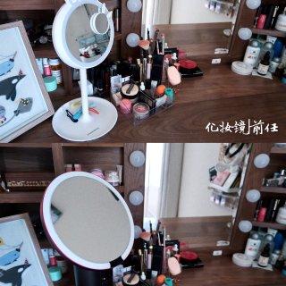 【AMIRO无线LED感应化妆镜|微众测】附3种妆容