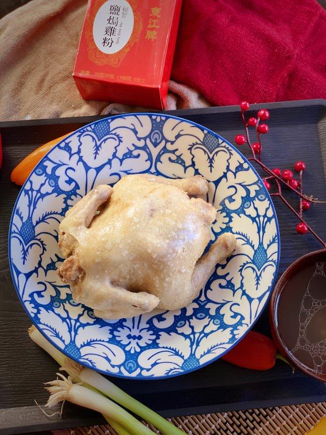 味觉记忆,家庭美味|鲜嫩多汁盐焗鸡