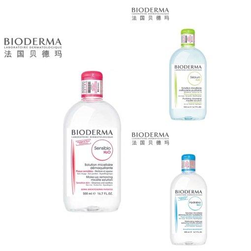 微众测:BIODERMA 贝德玛粉色卸妆水卸妆能力七产品实测