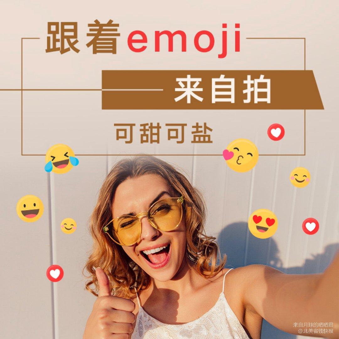在照片中加入好玩的emoji,让你...