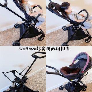 母婴好物推荐➡️Unilove两用推车,超实用!