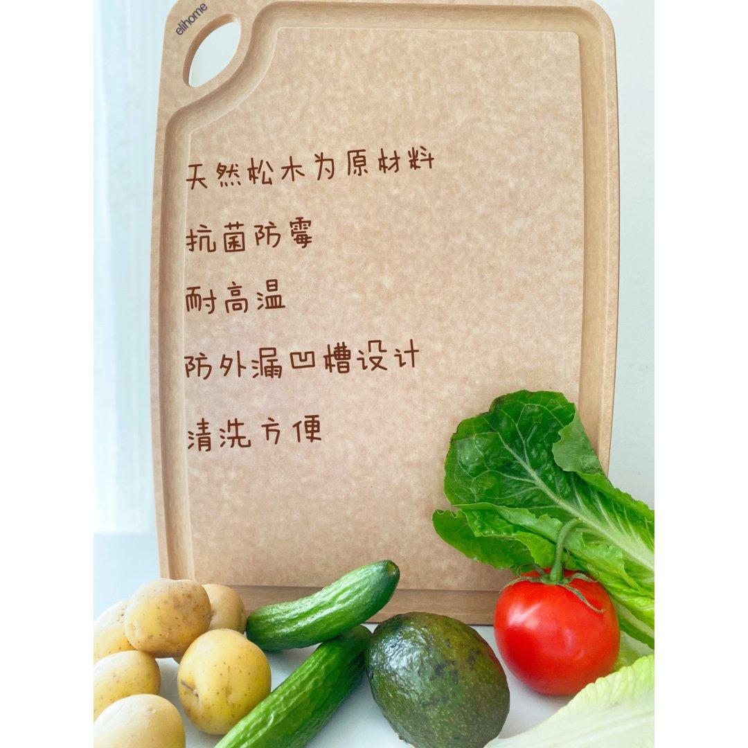 【微众测】健康饮食从Elihome...