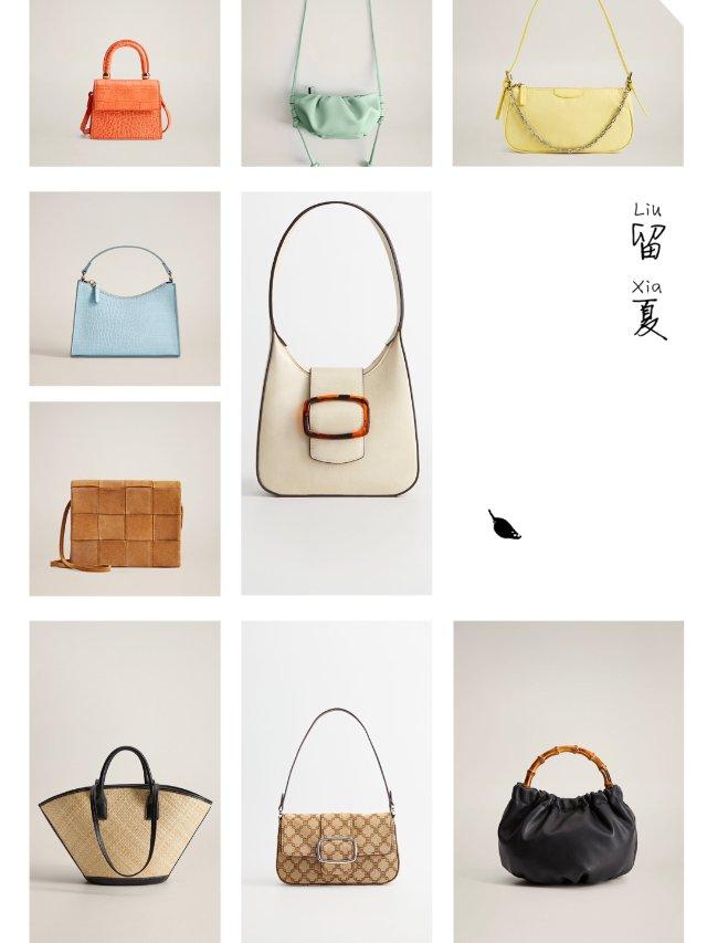 Mango春季包包   想要的颜色...