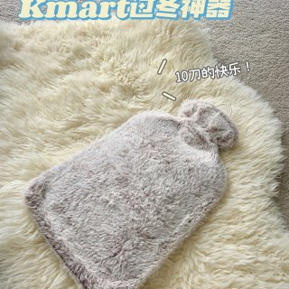 2L Hot Water Bottle with Cover - Faux Fur | Kmart