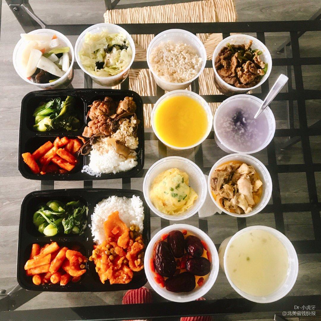 【西雅图月子餐】送到家的温暖月子餐
