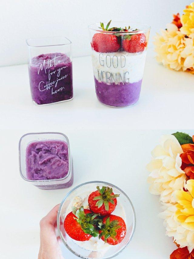 #养生好吃早餐| 紫薯+燕麦奶(附...
