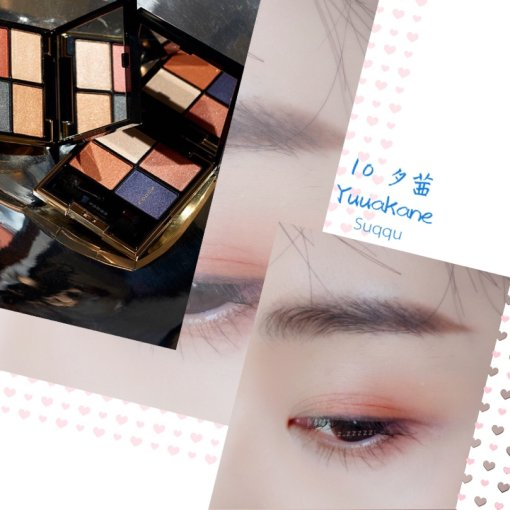 Sunday makeup picks | 破盘suqqu